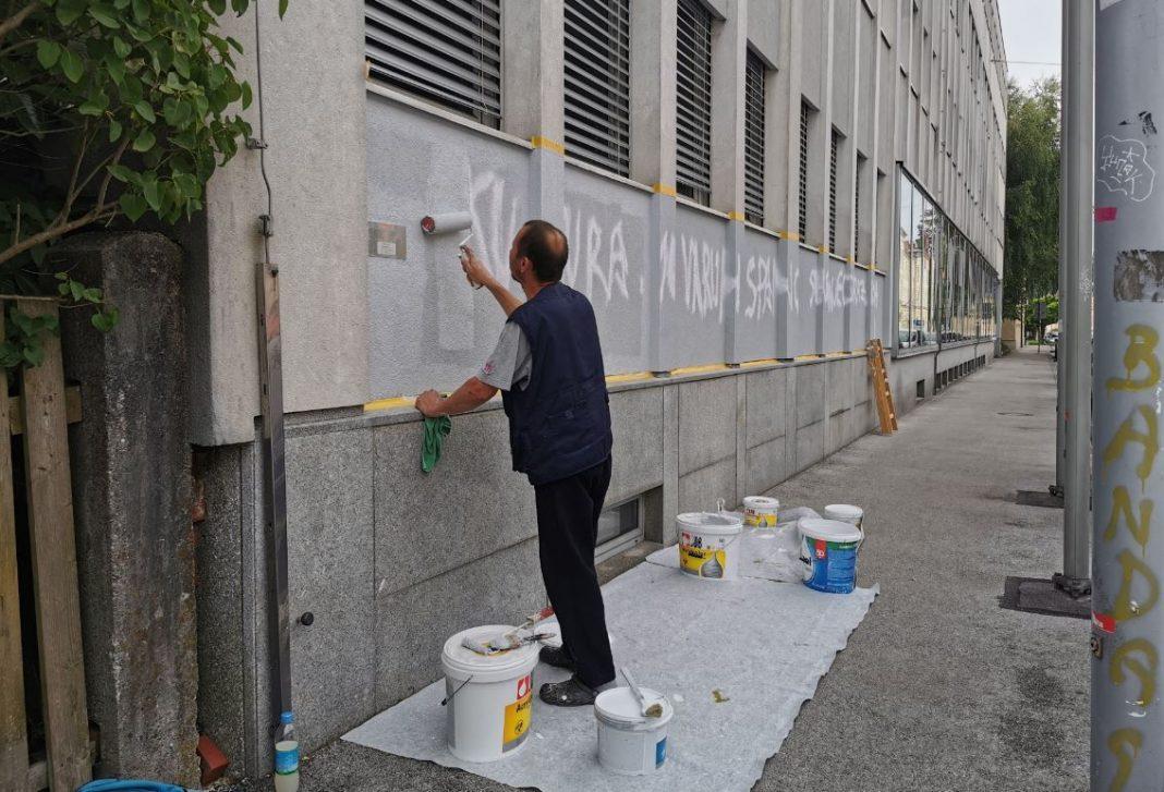 Uničevanje stavbe Ministrstva za kulturo